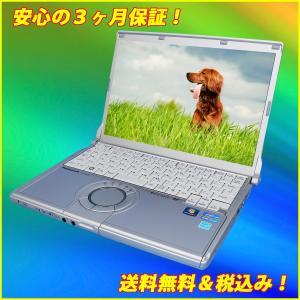 中古ノートパソコン Windows7 液晶12.1型   Panasonic  CF-N9LWCJDS   コア i5:2.66GHz メモリ:4GB HDD:250GBナシ 送料無料 marblepc