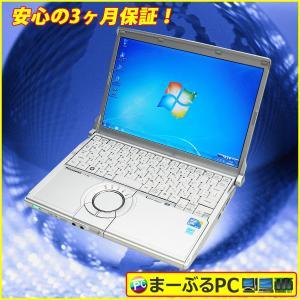 中古ノートパソコン Windows 7 Pro 液晶12.1型   Panasonic CF-N8HCFDPS    Core2Duo:2.53GHz メモリ:3GB HDD:250GB WPS Office付 marblepc