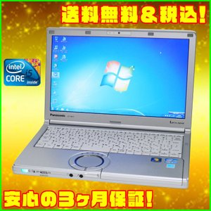 中古ノートパソコン Windows7 Panasonic CF-NX1G Core i5 2.6GHz 無線LAN 12.1HD+液晶 メモリ8GB WPS Office|marblepc