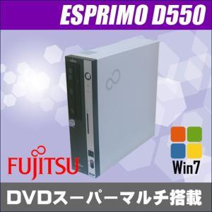 中古デスクトップパソコン Windows7|富士通 ESPRIMO D550/ Core2 E7500/4096MB/250GB|DVDマルチ | WPS Office付き|marblepc