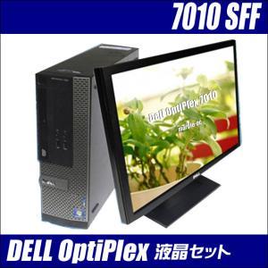 中古デスクトップパソコン 24型液晶セット Windows10(MAR) | Dell OptiPlex 7010 SFF | コアi5 メモリ8GB 新品SSD320GB DVDマルチ WPSオフィス付 中古パソコン|marblepc