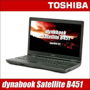 中古パソコン Windows10(MAR) 東芝 dynabook Satellite B451 中古ノートパソコン | Celeron 1.60GHz メモリ4GB 新品SSD120GB|marblepc