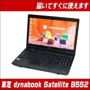 東芝 dynabook Satellite B552 メモリ8GB 新品HDD500GB 中古パソコン Windows10 コアi5 DVDマルチ 無線LAN内蔵 液晶15.6型 テンキー付き中古ノートパソコン|marblepc