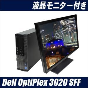 24型液晶付き 中古パソコン Dell OptiPlex 3020 SFF メモリ8GB HDD500GB コアi3搭載 Windows10-MAR DVDスーパーマルチ内蔵 WPS Office付き 中古デスクトップPC marblepc