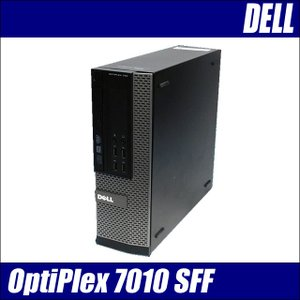 中古パソコン Windows10(MAR) | Dell OptiPlex 7010 中古デスクトップPC | コアi5 3.2GHz メモリ8GB HDD500GB|marblepc