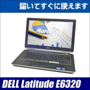 中古ノートパソコン Windows7-Pro 新品SSD搭載 | DELL Latitude E6320 デル 液晶13.3型 | コアi5:2.50GHz メモリ4GB SSD128GB(新品) | 税込・送料無料・安心保証
