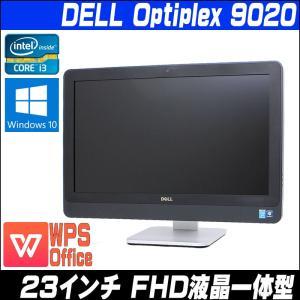 中古パソコン 23インチFHD液晶一体型 Webカメラ 無線LAN Windows 10 DELL OptiPlex 9020 AIO ワイヤレスキーボード DVDマルチ 送料無料 marblepc