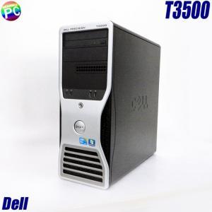 Dell Precision T3500 ワークステーション | 中古デスクトップパソコン Xeon-2.80GHz Quadro2000グラボ搭載 OS無し メモリ8GB HDD250GB DVD-ROM 中古パソコン|marblepc