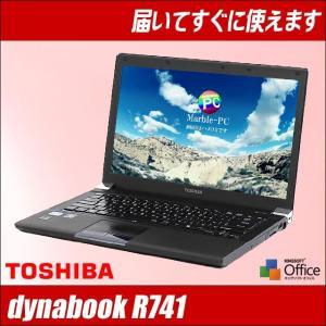 中古パソコン Windows7-Pro搭載モデル | 東芝 dynabook R741/D ノートパソコン | コアi5:2.50GHz メモリ:4GB HDD:250GB【送料無料】