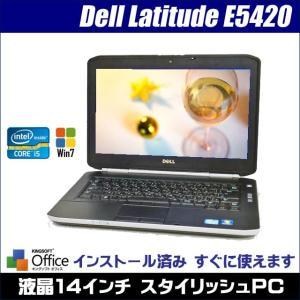 中古ノートパソコン Windows7-Pro搭載 液晶14.0型 | DELL Latitude E5420 | Core i5:2.50GHz メモリ:4GB HDD:250GB【送料無料】