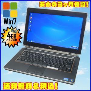 中古ノートパソコン Windows7-Pro搭載 液晶14型 | DELL Latitude E6420  | コア i5:2.5GHz メモリ:4GB HDD:250GB【送料無料】
