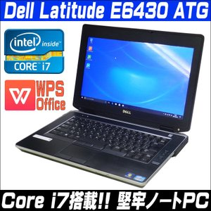 中古ノートパソコン Windows 10 Pro DELL Latitude E6430 ATG  Core i7-3540M 3.0GHz DVDマルチ 送料無料|marblepc