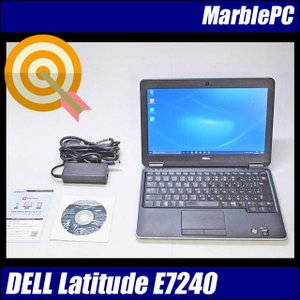 中古ノートパソコン Windows 10 DELL Latitude E7240 Corei5-4310U 2.0GHz SSD: 256GB WPS Office 送料無料 訳あり|marblepc