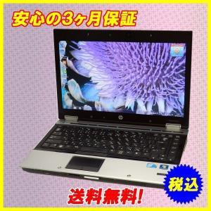 中古ノートパソコン Windows7|hp EliteBook 8440p|Ci5 2.4GHz|4G|250G|DVDスーパーマルチ|WPS Office付き|marblepc