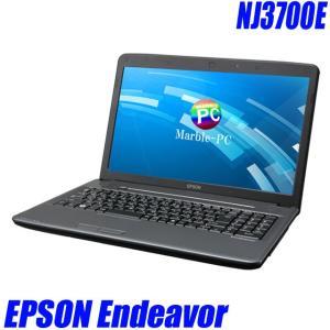 中古ノートパソコン Windows10(MAR) | EPSON Endeavor NJ3700E | コアi5(2.60GHz)搭載 メモリ4GB HDD250GB DVD-ROM 無線LAN WPSオフィス付 中古パソコン 訳あり|marblepc
