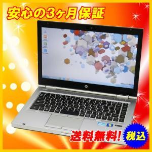 中古ノートパソコン Windows7 HP EliteBook 8460p Core i5 2.50GHz MEM:4G HDD:320G DVDマルチ KingSoft Office2013 marblepc