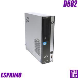 富士通 ESPRIMO D582/F | メモリ8GB HDD500GB Windows10-HOME(MAR) コアi5(3.20GHz)搭載 DVD-ROM内蔵 WPSオフィス付き 中古デスクトップパソコン|marblepc