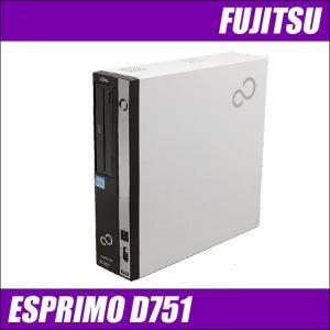 富士通 ESPRIMO D751 | 中古デスクトップパソコン 新品SSD360GB メモリ8GB Windows10-HOME(MAR) コアi5(3.10GHz)搭載 DVDスーパーマルチ内蔵 WPS Office付き|marblepc