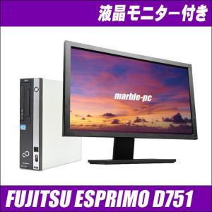 富士通 ESPRIMO D751 | 23型液晶セット 中古デスクトップパソコン 新品SSD360GB メモリ8GB Windows10-HOME(MAR) コアi5(3.10GHz)搭載 DVDマルチ WPS Office付き|marblepc