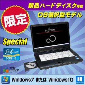 当店限定 富士通 LIFEBOOK コアi5中古ノートパソコン【OS選択型】Windows7 or Windows10どちらか選べます|marblepc