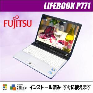 中古パソコン Windows7-Pro搭載モデル | 富士通 LIFEBOOK P771 ノートパソコン | コアi5:2.50GHz メモリ:4GB HDD:250GB USB無線LANアダプター付属【送料無料】