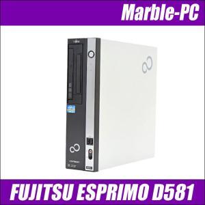 中古パソコン Windows10-HOME(MAR) 64bit | 富士通 ESPRIMO D581 中古デスクトップパソコン | コアi5(3.10GHz) メモリ4GB HDD250GB|marblepc