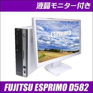 中古デスクトップパソコン Windows10 富士通 ESPRIMO D582/E 22液晶付き Core i5 3.2GHz メモリ8GB DVDマルチ WPS Office 送料無料|marblepc