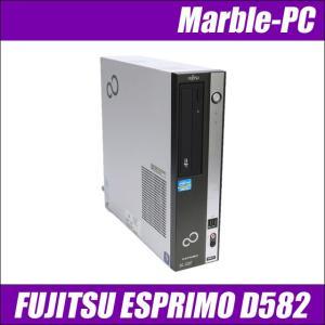 中古デスクトップパソコン 富士通 ESPRIMO D582/E  コアi7搭載 Windows10-HOME(MAR)セットアップ済み  DVDスーパーマルチ|marblepc