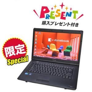 中古パソコン 新品ストレージが選べる(HDDorSSD)!東芝 DynaBookシリーズ OSが選べる(Win7orWin10)  Core i5 当店限定スペシャル 4GB DVDマルチ 無線LAN付き|marblepc
