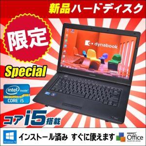 中古パソコン 新品HDD500GB!東芝DynaBook シリーズ Windows10モデル Core i5限定スペシャルモデル 4GB DVDマルチ  無線LAN付き  WPS Office|marblepc