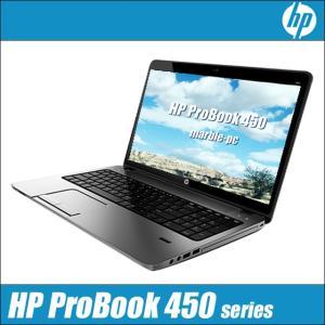 ◆機種:HP ProBook 450 G2 ◆液晶:15.6インチワイド TFTカラーLCD 解像度...