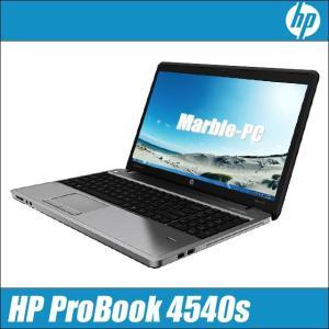 新品SSD240GB搭載 中古ノートパソコン Windows10-Pro   HP ProBook 4540s 中古パソコン   メモリ4GB Celeron(1.90GHz) DVDスーパーマルチ内蔵 WPSオフィス付き marblepc