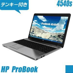 HP ProBook 4540s 中古パソコン   Windows10-HOME(MAR) テンキー 中古ノートパソコン   新品SSD360GB メモリ8GB コアi5(2.50GHz)搭載 DVDマルチ WPSオフィス付き marblepc