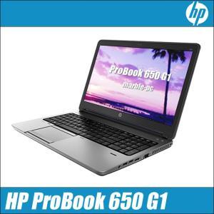 HP ProBook 650 G1 | 中古ノートパソコン Windows10-HOME(MAR) | コアi5搭載 メモリ8GB HDD320GB Bluetooth WEBカメラ DVD-ROM WPS Office付き 中古パソコン|marblepc