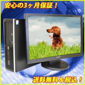 中古デスクトップパソコン HP Compaq 6000Pro SFF  【Microsoft Office Home & Business 2013】Windows7 20インチワイド液晶 送料無料 marblepc
