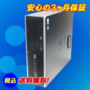中古デスクトップパソコン HP Compaq 8100 Elite SFF   Ci5 3.2GHz/4GB 250GB Windows7 マルチ  WPS Office 付き marblepc