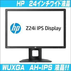 中古液晶モニタ HP Z24i 24インチ AH-IPS液晶パネル 高解像度:WUXGA 1920x1200|marblepc