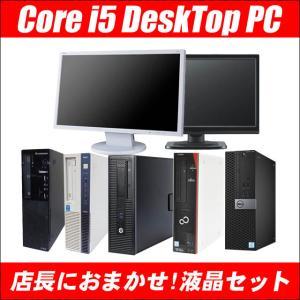 中古デスクトップパソコン 22型液晶セット Windows10 |  HP Compaq Pro 6xxx シリーズ 中古パソコン | コアi3搭載 メモリ4GB 新品SSD120GB WPSオフィス付き|marblepc