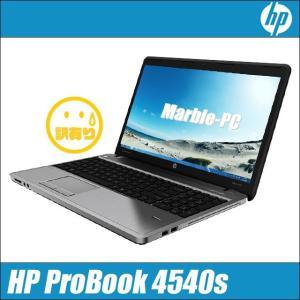 当店特別商品 HP ProBook 4540s 訳あり 中古パソコン Windows10(MAR) DVDスーパーマルチ WPSオフィス付き 15.6型 中古ノートパソコン|marblepc