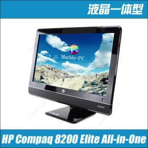 中古デスクトップPC 中古液晶一体型 HP Compaq 8200 All-in-One 23型液晶一体型パソコン 新品HDD1TB メモリ8GB Core i5 DVDマルチ WPSオフィス付 marblepc
