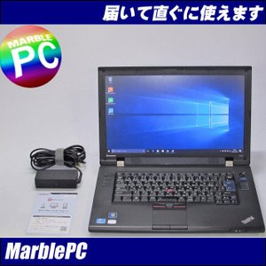 中古ノートパソコン Windows 10 Lenovo ThinKPad L520 Corei3-2350M 2.30GHz DVDスーパーマルチ WPS Office 訳あり|marblepc