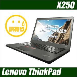 中古ノートパソコン Windows 10(MAR) Lenovo ThinkPad X250 Corei5-5300U 2.30GHz WPS Office 送料無料|marblepc