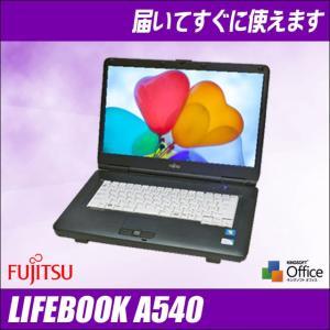 中古ノートパソコン Windows7|FUJITSU|FMV-A540|15.4インチワイド液晶|メモリー:4GB|マルチ|marblepc