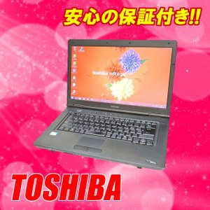 中古ノートパソコン 東芝 Dynabook satellite L35 220C/HD DVDマルチ メモリ-4GB搭載 WPS Office Windows7|marblepc