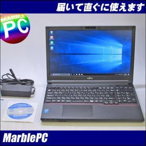 中古ノートパソコン Windows 10 FUJITSU LIFEBOOK A774/K Corei7 3.0GHz メモリ8GB DVDマルチ FHD液晶 送料無料|marblepc
