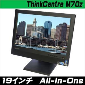 中古デスクトップパソコン Windows10   Lenovo ThinkCentre M70z 液晶一体型   コアi3(3.07GHz) メモリ3GB HDD250GB WPSオフィス marblepc