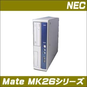 中古パソコン Windows7搭載モデル | NEC Mate タイプMA MK26E/A-C 中古デスクトップパソコン | Celeron:2.60GHz メモリ:2GB HDD:250GB|marblepc