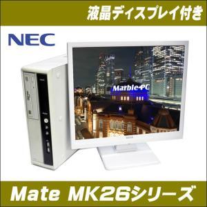 中古パソコン Windows7搭載モデル | NEC Mate タイプMA MK26E/A-C 22インチ液晶モニター付き中古デスクトップPC | Celeron2.6GHz メモリ2GB HDD250GB|marblepc