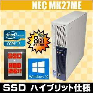 中古デスクトップパソコン Windows10搭載 | NEC MK27ME-D | Core i5:2.70GHz メモリ:8GB HDD:250GB HDD+120GB 新品SSD  DVDスーパーマルチ 送料無料