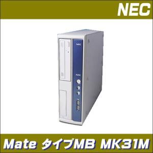 中古パソコン Windows10-HOME(MAR)64bit | NEC Mate タイプMB MK31M/B-D 中古デスクトップパソコン | コアi5:3.10GHz メモリ8GB HDD250GB DVDマルチ搭載|marblepc